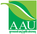 anand_agricultural_university
